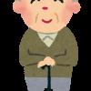 好々爺の使い方や意味とは?語源や対義語、例文を解説